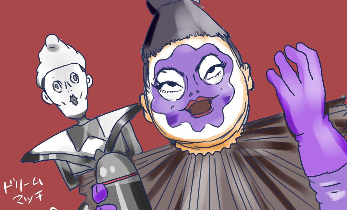 塩の魔神 動画